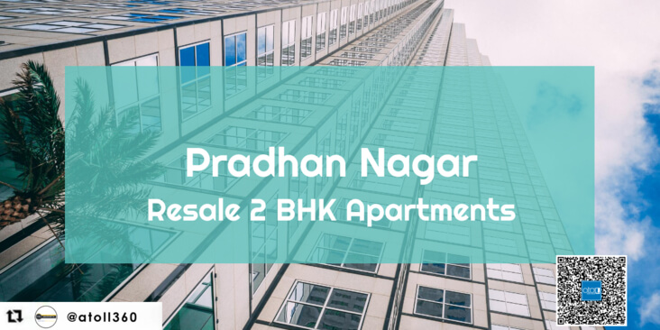 Pradhan Nagar 2 Bed Flat For Sale Siliguri