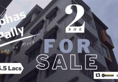 Flat For Sale in Siliguri Subhas Pally